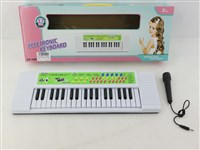 OBL1194469 - 37 key multifunction electronic organ with microphone 3 * AA battery without power pack