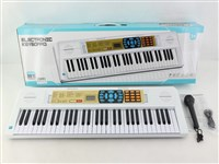 OBL1194488 - 61 key multifunction electronic organ with microphone USB cable