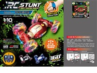 OBL1276901 - Remote control twist car with light and music and USB cable body 3.7V battery remote control 2 * AA non battery 2.4G 3-color mixed