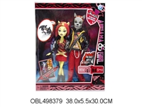 OBL498379 - 9 inches of solid body zombie husband and wife Barbie accessories clothes 1 1 color